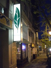 Green Leaf Vietnamese Restaurant - Seattle