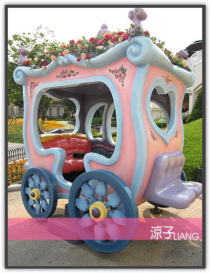 愛寶樂園16