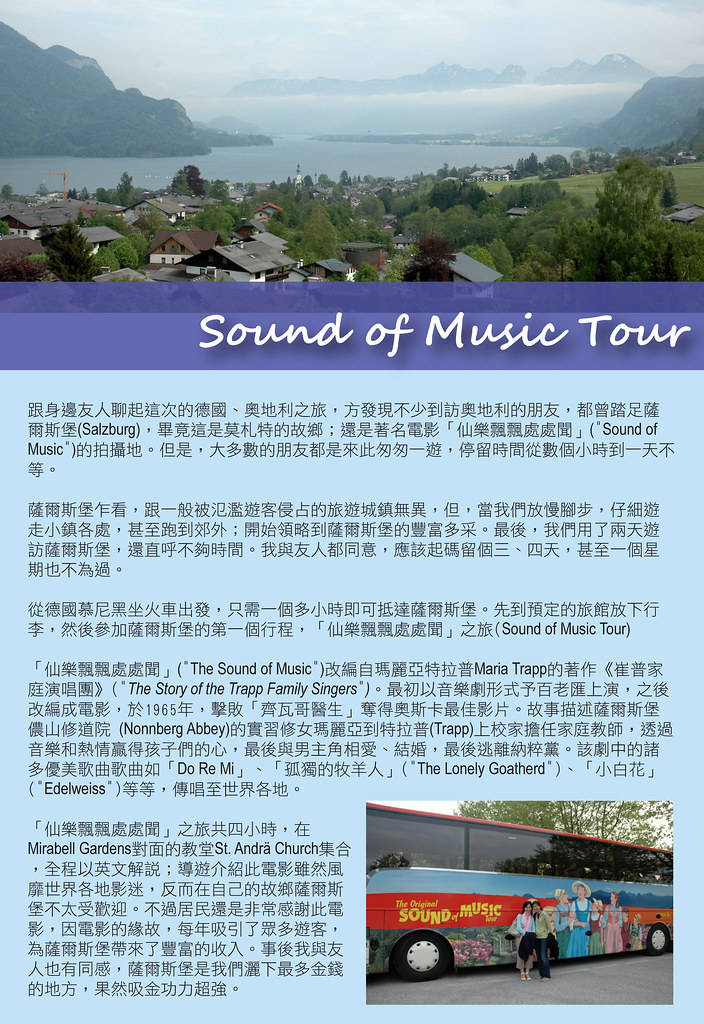 Sound of Music Tour 01