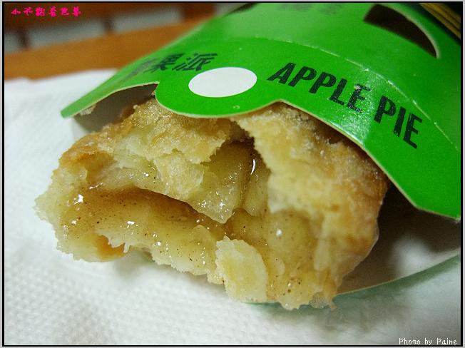 麥當勞蘋果派