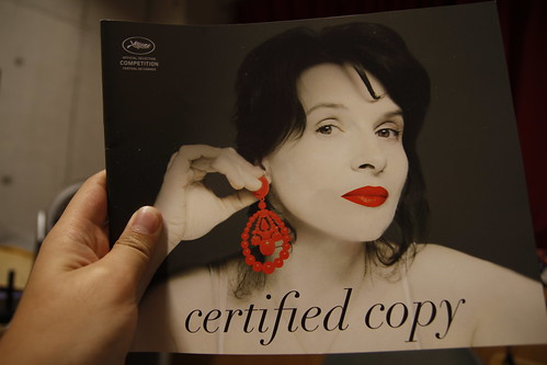 Press kit of Abbas Kiarostami's CERTIFIED COPY