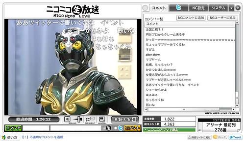 マブヤーがニコ生初登場 2011-05-15 18.26.09