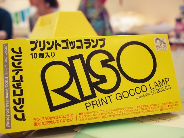 Print gocco class