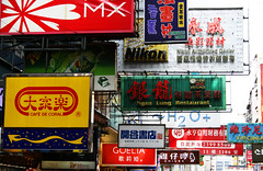 Colorful signs in Hong Kong. (cookiesound) Tags: city trip travel summer vacation holiday signs travelling canon photography hongkong reisen asia colours fotografie urlaub canoneos reise travelphotography traveldiary travelphotos reisefotografie hongkongcity hongkonglife travelshots reisefotos reisetagebuch reisebericht lifeinhongkong hongkongliving travellifestyle cookiesound nisamaier ulrikemaier