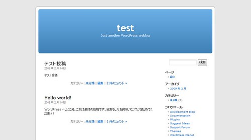 Wordpress wackey版 by you.