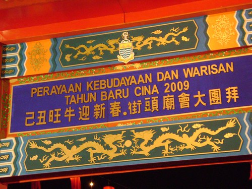 Penang Heritage Site Open House