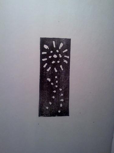 Stamp 18