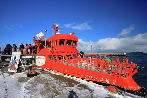 2009北海道-D4-3-破冰船GARINKOⅡ_29.jpg