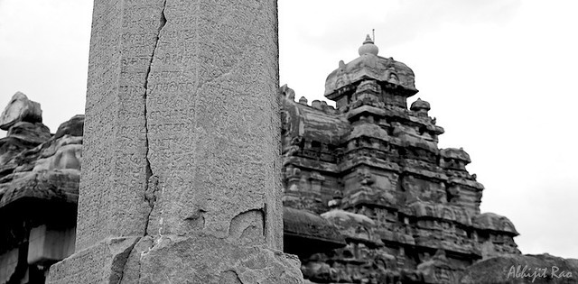 Inscription Post, Pattadakal