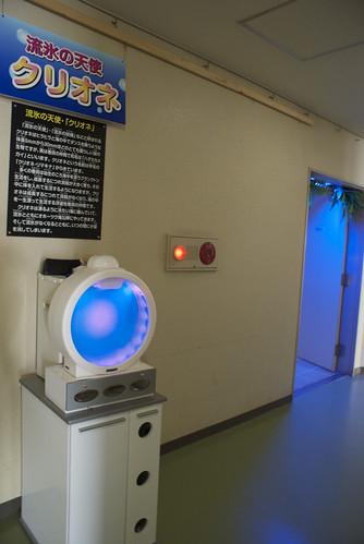 寺泊水族博物館2008夏