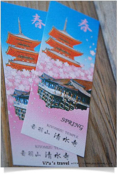 【京都春櫻旅】京都旅遊景點必訪~京都清水寺之美京都清水寺24