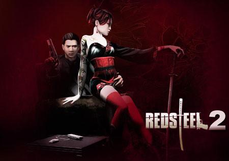 Red-Steel-2-1.jpg