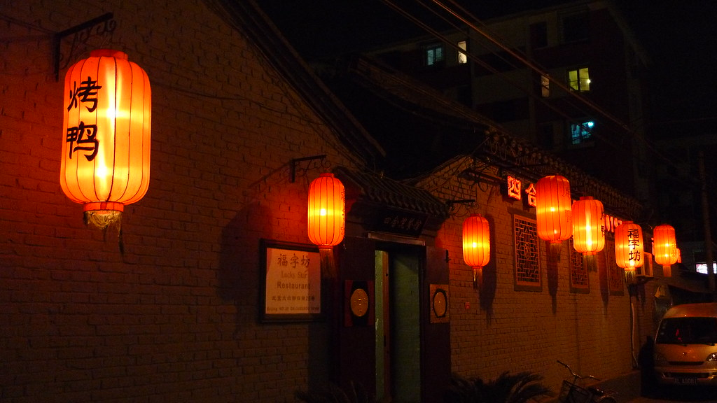 Night Lanterns