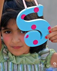 S ♥ (Maryam.Ibrahim) Tags: