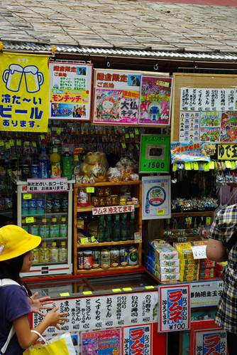 shop@kamakura