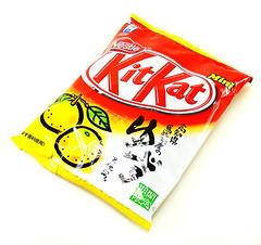 Yuzu KitKat