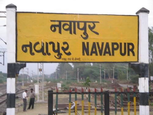 Navapur RS3