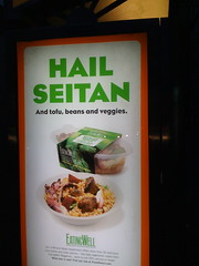 Hail Seitan! For Eric Meyer (Jeffrey) Tags: newyorkcity advertising outdoor phonebooth ad ooh seitan freshdirect eatingwell hailseitan 4meyerweb saldevitostyle