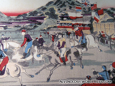 Vintage poster depicting Kobes cosmopolitan past