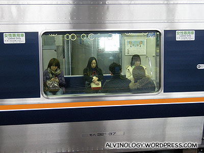 Ladies only train cabin