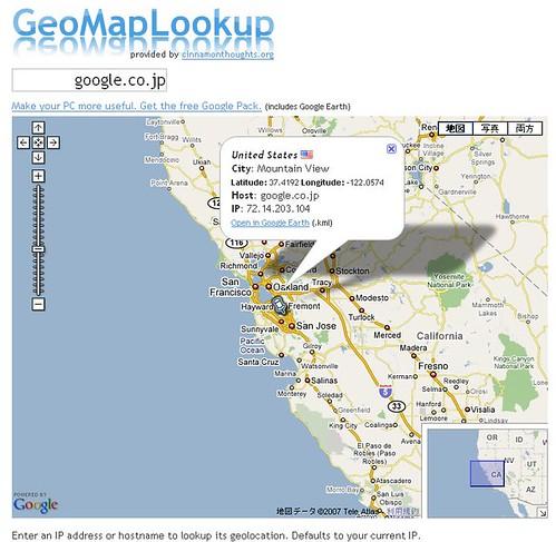 20070927geomaplookup01