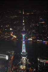 ShangHai China 2009 (John Lam '82) Tags: world china travel food holiday building tower night dinner hotel nikon shanghai jin center eat observatory mao pu