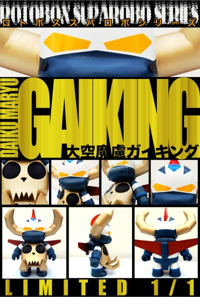 Rotobox Gaiking