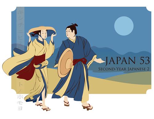 japan-splash