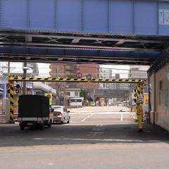 Honzan Station 2