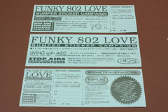 04FM802-1995b2