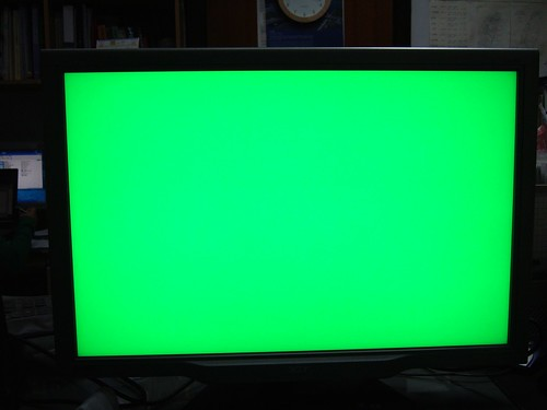 亮暗點測試-綠