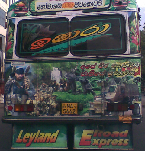 War art bus Colombo Sri Lanka