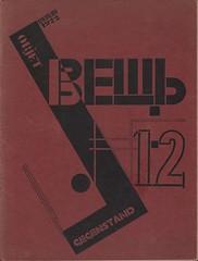 Veshch, no. 1-2 (andreyefits) Tags: 1920s magazine cover soviet avantgarde constructivism ellissitzky