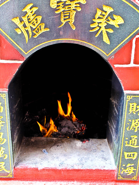 IMG_0644 聚宝炉 - 也南观音宫,Jeram