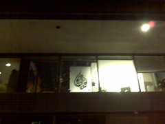 I didn't know I worked across the street from Al Jazeera (jsmjr) Tags: news tv aljazeera network