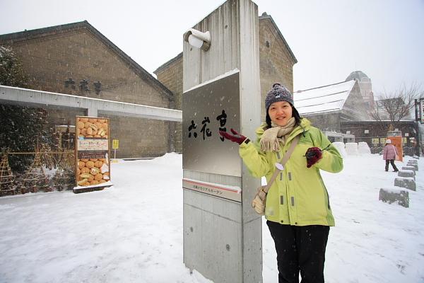2009北海道-D3-2-小樽市區_09.JPG