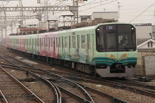 Kintetsu3200series in Hyōtan-yama,Higashi-Osaka,Osaka,Japan 2009/2/13