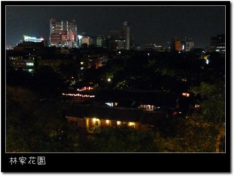 板橋林家花園夜間俯瞰