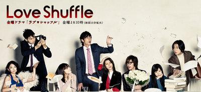 400px-Love-Shuffle-banner