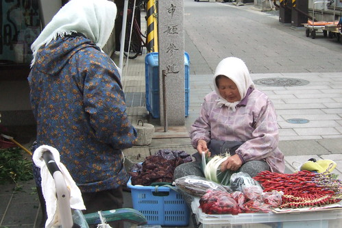 ladies at Wajima market