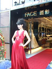 model (rongpuk) Tags: people woman women xian donne cina shaanxi