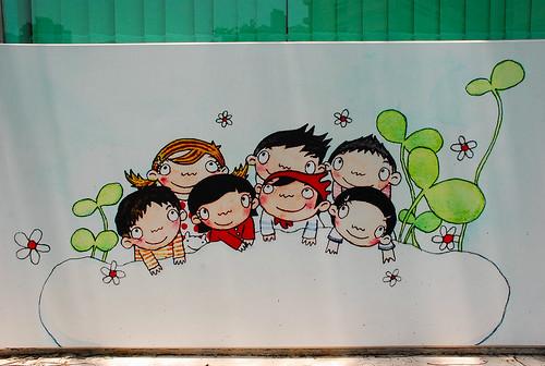 香港儿童及家庭哀伤辅导中心