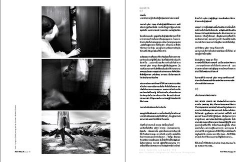 NATNALIN issue 39 : page 40 - 41