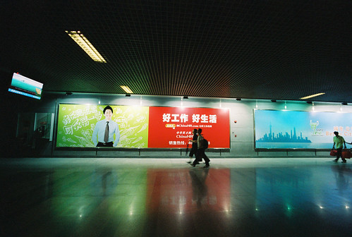 shanghai-south-railway-station