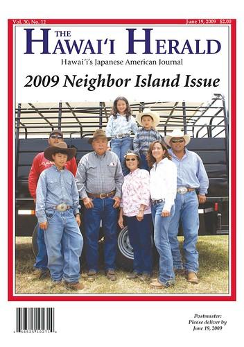 Vol. 30, No. 12 June 19, 2009
