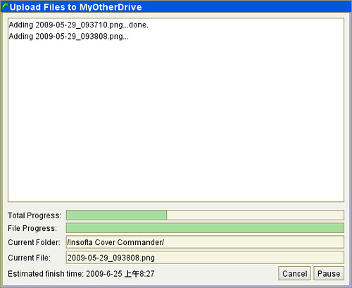 MyOtherDrive 2G支持外链