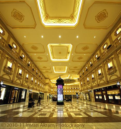 Lights Shop In Qatar