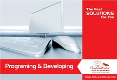 Programing & Developing (Bab-alBahrain.com) Tags: design web email solutions ecommerce development hosting bab babalbahrain     albahrain