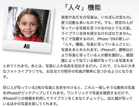 2009-01-30_0547