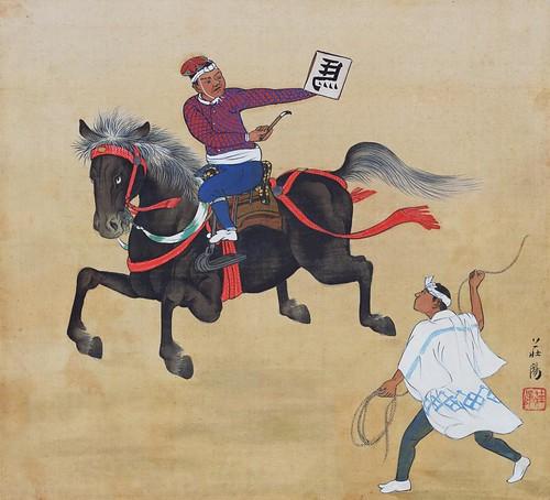 Fujimori Festival - every 10 years (8th century)
